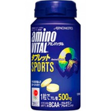 Amino Vital Tabs